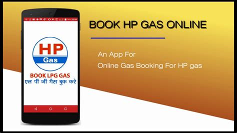Hp Gas Booking by Hp Gas Booking App