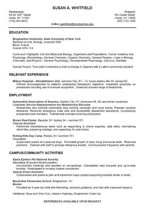 20806 college graduate resume graduate school resume exle http www resumecareer