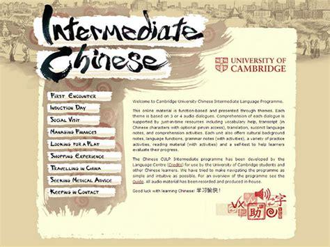 centro linguistico pavia intermediate universit 224 di pavia