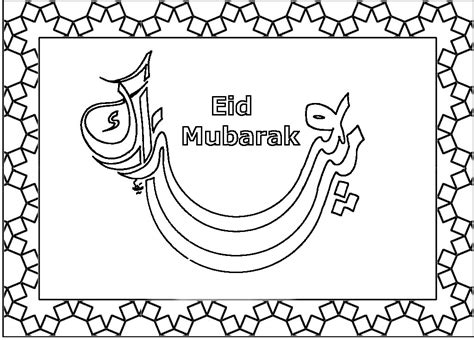 islamic coloring pages  coloring kids coloring kids