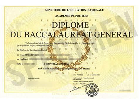 au bureau strasbourg diplôme du bac et certificats de fin d études secondaires