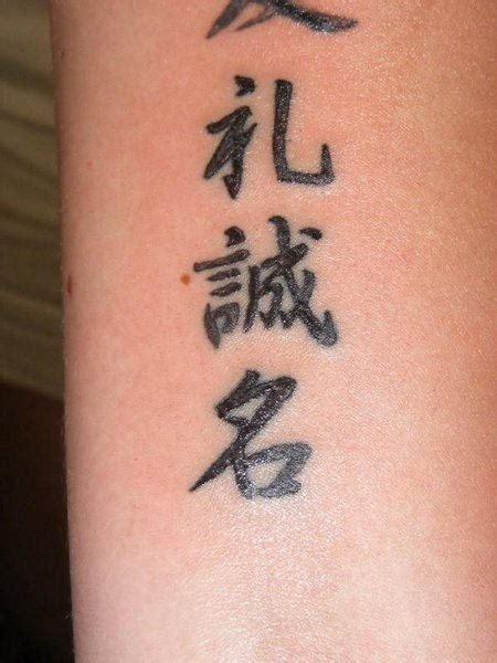 tato tulisan terbaik  tangan  punggung senitatonet