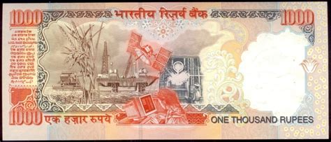 indian rupees note counterfeit money detection