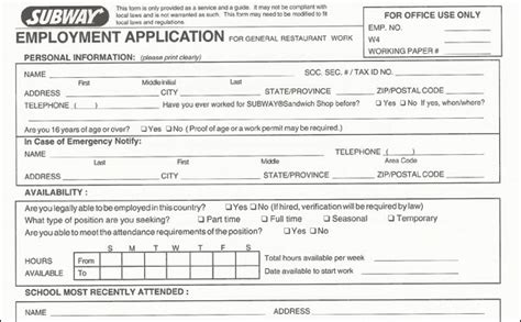 subway application  print