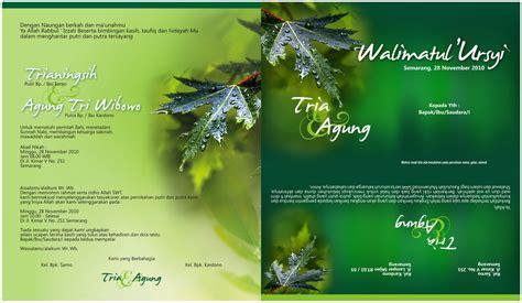contoh undangan pernikahan warna hijau contoh isi undangan