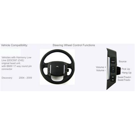 Volante Freelander by Ctslr002 2 Interface Mandos Volante Land Rover Discovery