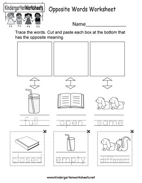 meanings worksheet  kindergarten english