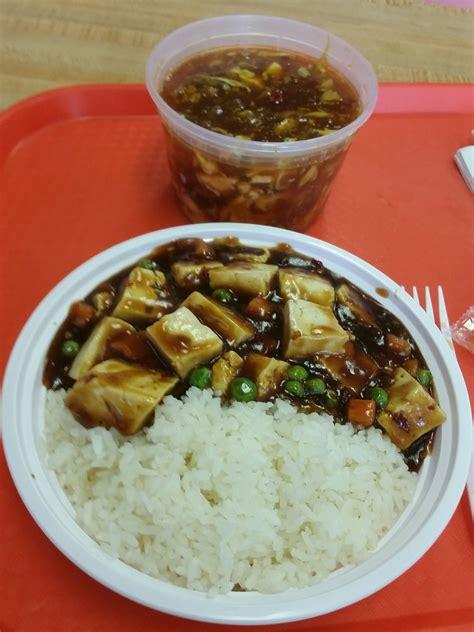 main wah kitchen    reviews chinese