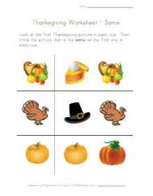 8 best images of preschool printables thanksgiving worksheets preschool thanksgiving