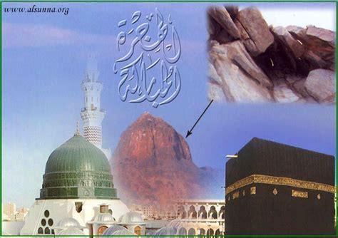 Islamicgreetings.org