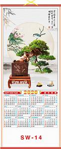 Large Wall Calendar 2020 2020 Chinese Scroll Calendar Custom Print