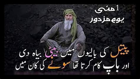 poetry  labour day    youtube