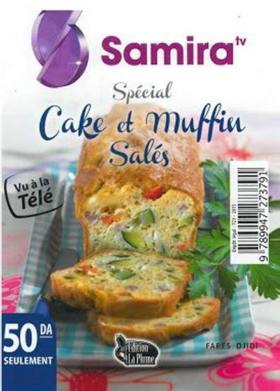 samira tv cuisine fares djidi samira tv spécial cake et muffin salés سميرة الكعك و الموفان المملح fares djidi livre