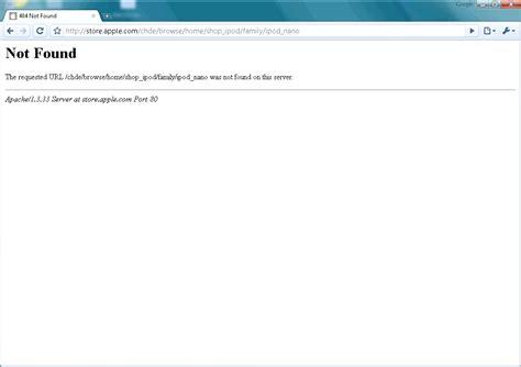 Prevent Friendly Error Page Dereuromark
