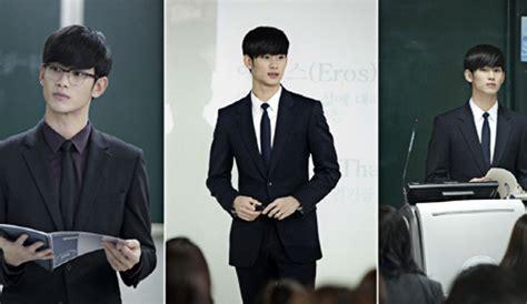 stars kim soo hyun  professor