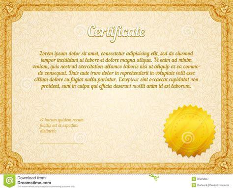 vector retro frame certificate template stock vector