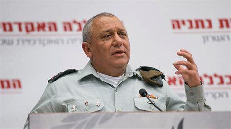 IDF chief Gadi Eizenkot says Israel ready to share ...