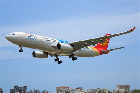 Beijing Capital Airlines Spreads its Wings into Vancouver - Airways Magazine