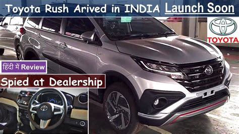 toyota rush mini fortuner pricelaunchfeatures