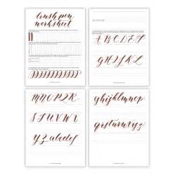 Brush Pen Calligraphy Practice Sheets Free