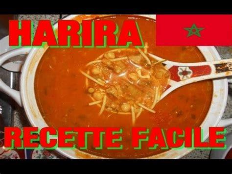 cuisine marocaine facile harira soupe marocaine recette facile cuisine
