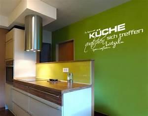 Wandtattoo meine kuche auch fur ihre kuche for Wandtattoo für küche