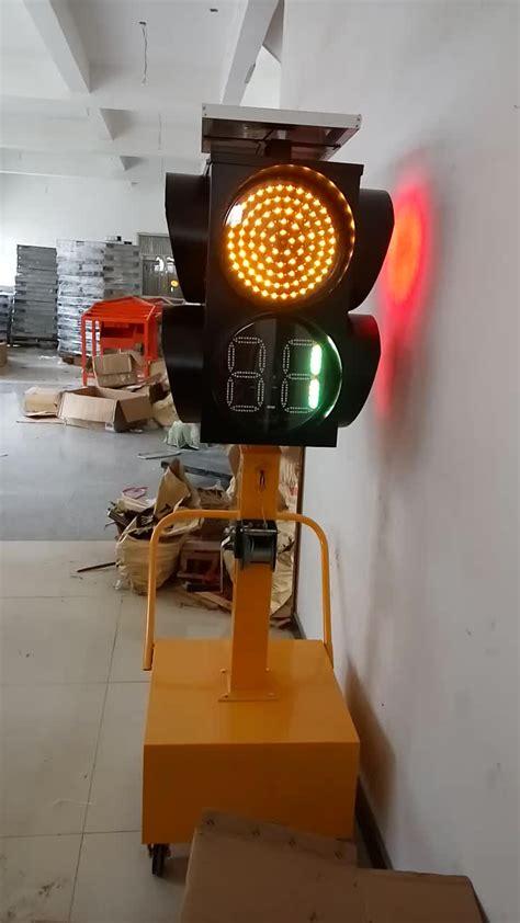 remote control traffic light wholesale remote control 300mm effective pedestrian