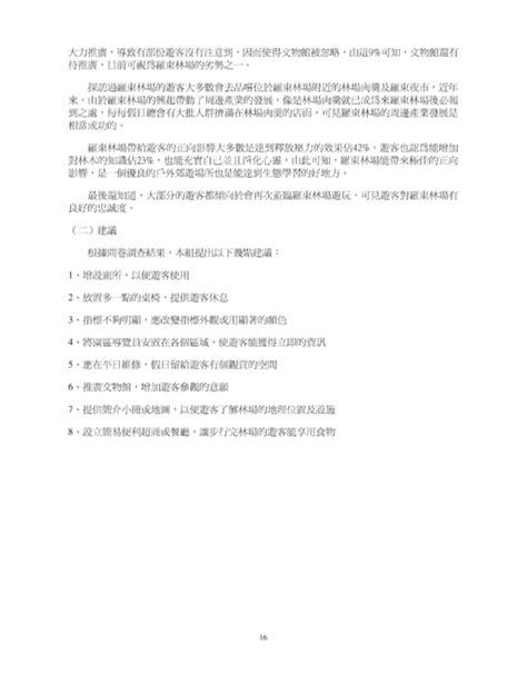 The hong kong asian film festival is a showcase of new asian films. 菊门天使 平子知歌_美知广子_平子真子_青山知可子 - www.aihei1w.com