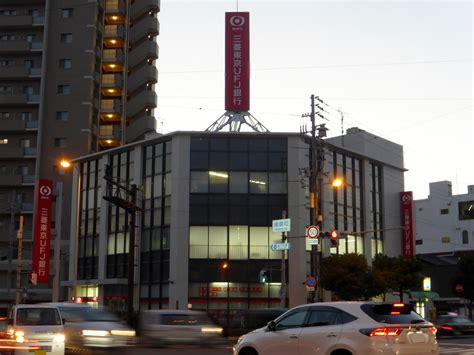 The Bank Of Tokyo Mitsubishi Ufj by File The Bank Of Tokyo Mitsubishi Ufj Kitabatake Branch