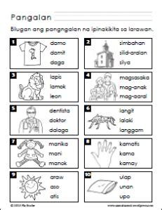 pandiwa worksheet larawan ng pandiwa o salitang kilos