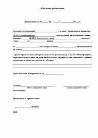 должностные инструкции начальника отдела тылового обеспечения омвд полиции
