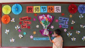 ucapan hari guru  bahasa inggris terjemahannya sederetcom