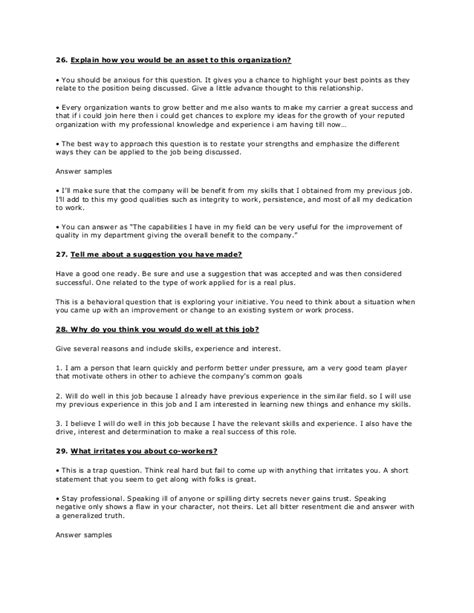 Briefly Describe Your Interest In This Position by Accounts Payable Analyst Questions Answers Pdf