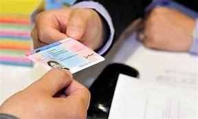 нужно ли менять права при смене фамилии в 2018