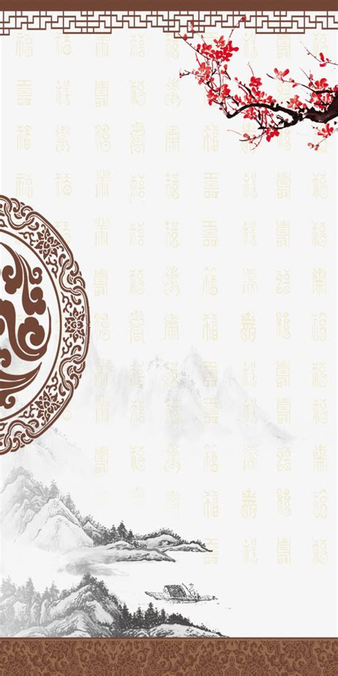 chinese style background chinese style frame material