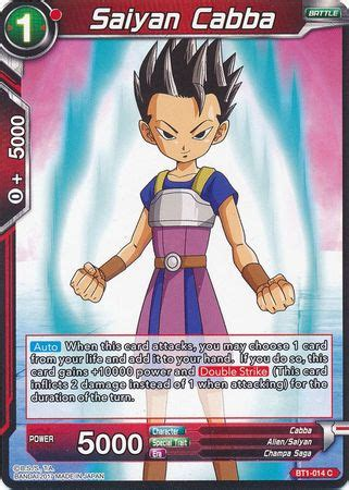 saiyan cabba bt  common dragon ball super