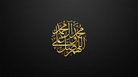 islamic wallpapers hd 2018 wallpapertag