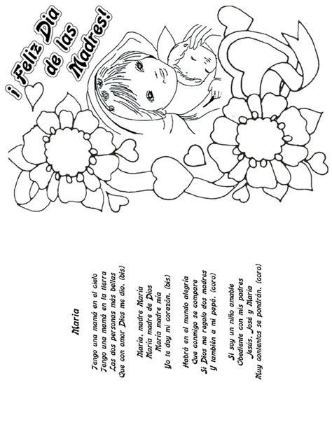 Feliz Dia De Las Madres Worksheet Twisty Noodle Coloring Pages