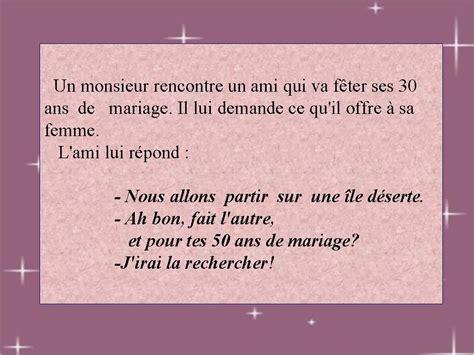 texte fã licitation mariage quotes for husband citation pour le mariage de sa fille