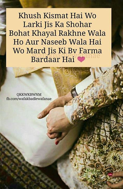 These islamic love quotes will instruct that if there is adoration in the hearts then each circumstance will be easy to manage. Baby, what do the words mean..? | Islamic love quotes, Muslim couple quotes, Love in islam