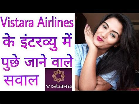 vistara airlines question answers for cabin crew air hostess youtube