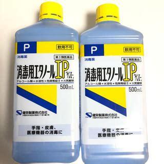 消毒 用 エタノール 通販