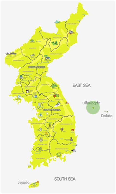 ulleungdo friendly korea
