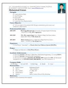 cv format for mechanical engineer fresher vacancy free resume templates top tips for formats 2017 2016 with regard to 81 captivating best