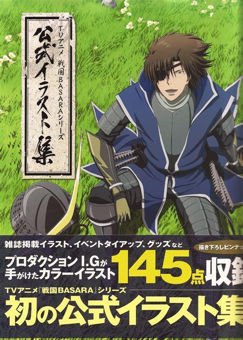 anime crack sub indo download sengoku basara episode 8 sub indo