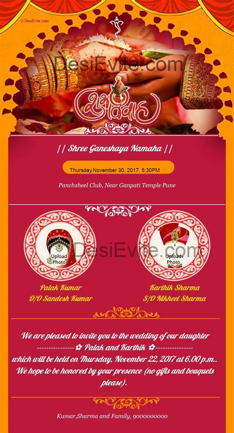indian wedding invitation sample cards  wording