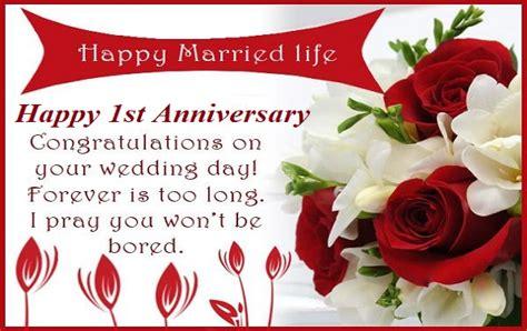 wedding anniversary quotes  couple image quotes  relatablycom