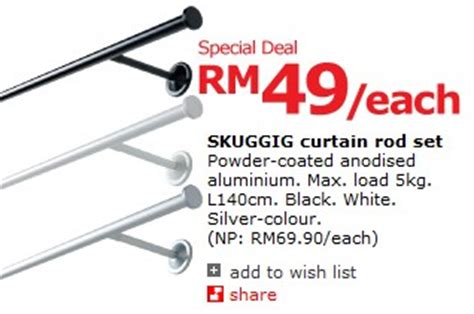 curtain rod set malaysia ikea one day only deals skuggig curtain rod set