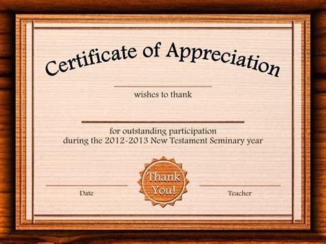 Certificate Of Appreciation Template Free Certificate Of Appreciation Templates For Word