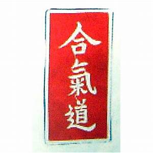 letter patch aikido patch on sale only 475 With letter patches for sale